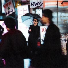 """"""" December live in Tokyo, Japan, for the ending shows of the ZooTv Tour. All photos by: ©Anton Corbijn """" U2 Achtung Baby, U2 Band, U2 Live, Larry Mullen Jr, Bono U2, The Cramps, U 2, Looking For People, Baby Album"""