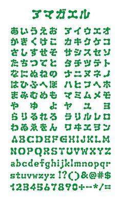 村田 佳奈子「アマガエル」 | 多摩美術大学グラフィックデザイン学科卒業制作展2011