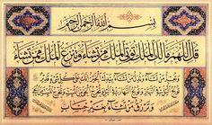 Q.S. al-'Imran 26-27
