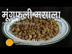 Spicy Peanut Masala recipe - Sing Bhujia Recipe