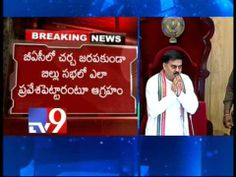 We should have been told about tabling T Bill in assembly - Seemandhra TDP leaders