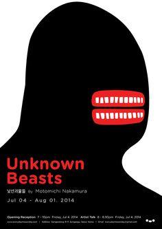 낯선 괴물들 (Unknown Beasts) | Motomichi Nakamura solo Exhibition
