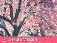 「桜 ポスター」の画像検索結果