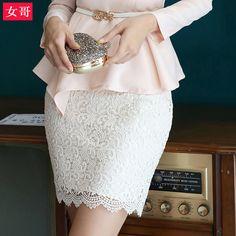 新款秋 短裙高腰半身裙长裙a字裙一步裙大码短裙包臀裙半裙蕾丝裙-淘宝网