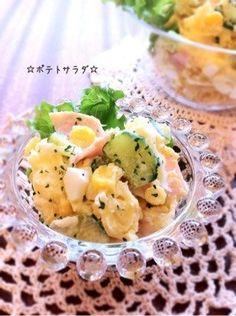 ☆ポテトサラダ☆ by ☆栄養士のれしぴ☆ [クックパッド] 簡単おいしいみんなのレシピが232万品