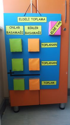 Eldeli toplama Math Lessons, Math Activities, Special Education, Baby Kids, School, Learning, Learning Arabic