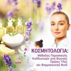 Thai Massage, Kai, Facial Care, Rose Water, Kombucha, Diy Beauty, Make Up, Skin Care, Homemade