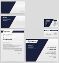 Фирменный стиль ПО Континент, Сочи: бланк, конверт, визитки Ci Design, Graphic Design, Corporate Identity, Business Cards, Branding, Continents, Lipsense Business Cards, Brand Management, Visit Cards