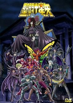 Saint Seiya Hades Lord of the Underworld