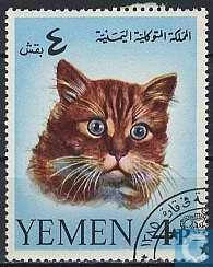 Postage Stamps - Yemen - Kingdom - Cats