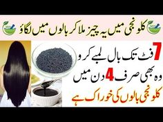 Wash Your Hair With This & They Will Never Stop Growing - How To Grow Long & thicken Hair Naturally - YouTube