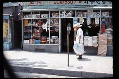 Seoul, Jun 1965   Book and stationery store, Changchonggyung-ro? By Stephen Dreher