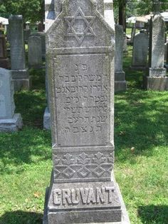 Tombstone of Moshe Leyb Cruvant - second great grandfather