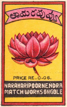 nickyskye meanderings: vintage Indian graphics, matchboxes and comics