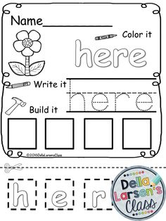 A great way to increase reading fluency is word work centers. There is a No Prep Printable sight word book, play doh word cards, color and black and white flash cards.