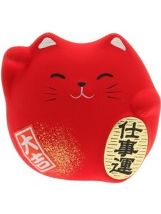 Kotobuki Maneki Neko Charm Shigoto-un Collectible Figurine, Successful Career, Red ❤ Kotobuki
