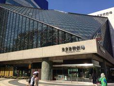 東京芸術劇場 (Tokyo Metropolitan Theatre)  住所:〒171-0021 東京都豊島区西池袋1−8−1 電話: 03-5391-2111 www.geigeki.jp/
