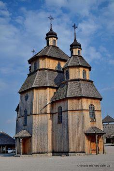 Запорозька Січ на Хортиці | Фото-мандри - фото й мандри
