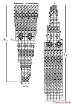 Комплект из джемпера и шапки норвежским узором от DROPS Design  Джемпер:  Размеры: S - M - L - XL - XXL - XXXL
