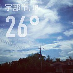 Photo by ayumi_2192 こっちは快晴! #宇部市 #summer #sky #30tenki #30jidori #30ube @ セブンイレブン 宇部常盤公園東店 http://instagram.com/p/bc_w3Jxur-/