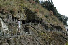 Minas de plata de Iwami Ginzan y su paisaje cultural Prefectura de Shimane Japón.