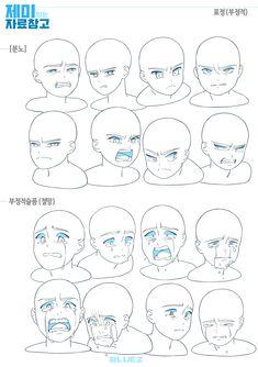 Manga Drawing Tutorials, Drawing Techniques, Drawing Sketches, Art Drawings, Drawing Tips, Pencil Drawings, Drawing Face Expressions, Drawing Expressions, Body Drawing