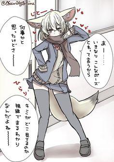 Anime Manga, Anime Art, Kemono Friends, Fox Girl, Anime Furry, Kawaii, Anime Animals, Animal Ears, Monster Girl