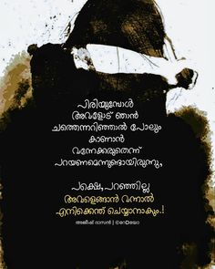 The 330 Best Malayalam Quotes Images On Pinterest Malayalam Quotes
