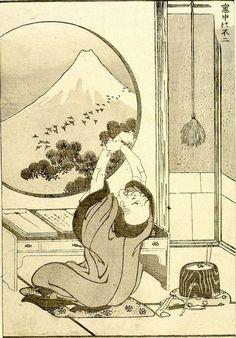 From 100 Views of Mt. Fuji by Hokusai. Basho says: Ah Spring Spring/ Great is Spring/ Ohhh blah blah blah.
