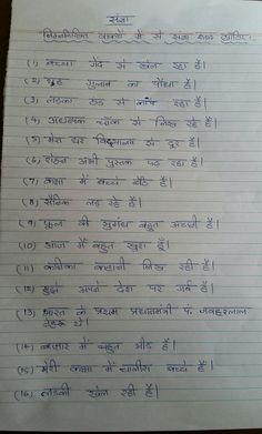 hindi worksheet for kids language pinterest worksheets kindergarten worksheets and. Black Bedroom Furniture Sets. Home Design Ideas