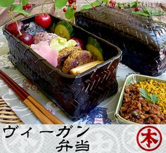 Vegan Bento: Onigiri und vegan Furikake