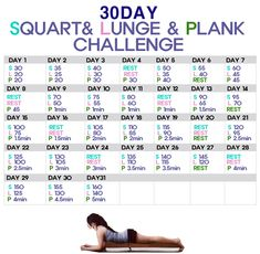 squat, lunge and plank challenge! Squat And Ab Challenge, 30 Day Workout Challenge, 30 Day Beachbody Challenge, 30 Day Thigh Challenge, Mantra, Easy Morning Workout, Fun Workouts, At Home Workouts, Fitness Herausforderungen