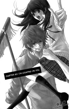 Kurosaki and Teru ~ dengeki daisy