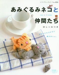 Japanese amigurumi book