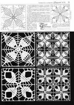 Irish lace, crochet, crochet patterns, clothing and decorations for the house, crocheted. Crochet Motif Patterns, Crochet Diagram, Square Patterns, Crochet Squares, Crochet Granny, Filet Crochet, Russian Crochet, Crochet Art, Thread Crochet