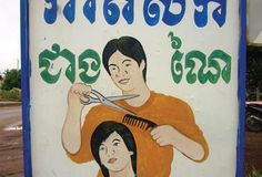 Hand-painted signs of Kratie, Cambodia