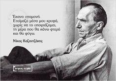 Μεγαλα λογια Wise Man Quotes, Quotes By Famous People, Words Quotes, Quotes To Live By, Famous Quotes, Sayings, Big Words, Great Words, Funny Greek Quotes