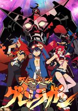 Gurren Lagann.  Because, seriously?  A series about finding Fighting Spirit?  Why haven't I already watched this?!