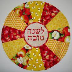 rosh hashanah plate
