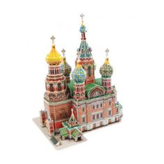 Paper Toy Scale Model Kit for Kids Adult - Church of the Savior on Spilled Blood