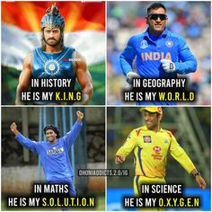 He Is My Everything 😍😍😍 History Of Cricket, World Cricket, India Cricket Team, Cricket Sport, Dhoni Quotes, Ms Dhoni Wallpapers, Cricket Quotes, Ms Dhoni Photos, Dear Zindagi