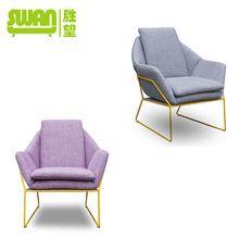2159 fauteuils design élégant