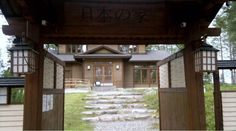 A piece of Japan in Lapland. The Japan House of Ranua (photo AN) Trips To Lapland, Pergola, Outdoor Structures, Cabin, House Styles, Ideas, Home Decor, Decoration Home, Outdoor Pergola