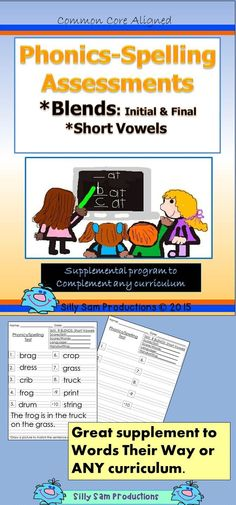 BLENDS - SHORT VOWELS!  Many times when learning BLENDS, the words are using more advanced sounds that students aren't ready for. This set uses INITIAL and FINAL BLENDS in SHORT VOWEL WORDS that students can actually SPELL! Great Data for *Phonics *Spelling *Language Arts* Sentence  Writing and *Handwriting too!