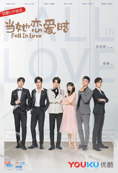 Fall in Love Chinese Drama / Genres: Business, Comedy, Romance / Episodes: 30 Ver Drama, Drama Film, Drama Series, Korean Drama Romance, Korean Drama List, Girl Falling, Falling In Love, Marshmello Wallpapers, Lee Minh Ho