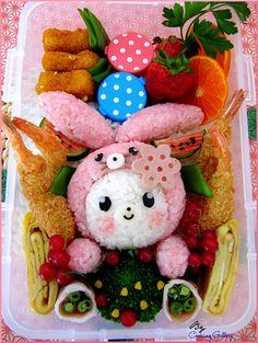 Seriously cute . . . Bento Box