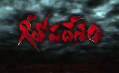 Geethopadesham theatrical trailer - Teluguabroad Latest Movie Trailers, Latest Movies
