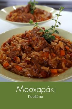 Orzo Recipes, Lamb, Food And Drink, Beef, Cooking, Meat, Kitchen, Orzo Pasta Recipes, Brewing
