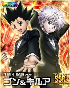 Hunter x Hunter trading card Gon and Killua in suits.