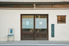 """Hair bed """"Hakko"""" in Shimosuwa Curtains happen to be increasingly under siege … Loft Cafe, Shop Facade, Wooden Shutters, Cafe Bistro, Vintage Cafe, Cafe Interior Design, Cafe Style, Facade Design, Commercial Interiors"""